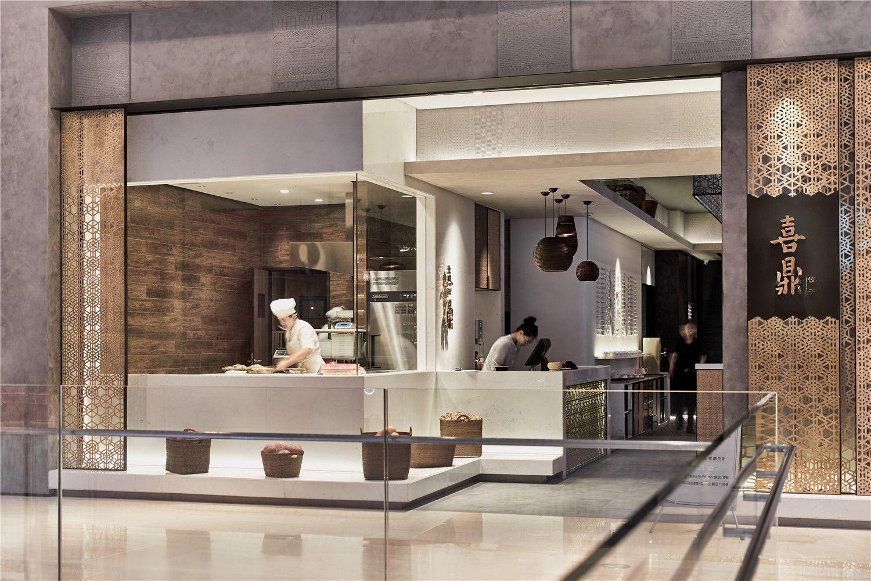 XI DING DUMPLING RESTAURANT By RIGI Design As Interior Architects