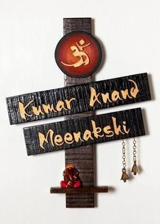 Indian House Name Plates Designs Google Search Ideas For
