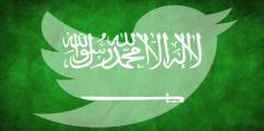 Pin By سليمان الدرسوني On معجم اللهجات المحكية Arab World World Saudi Arabia