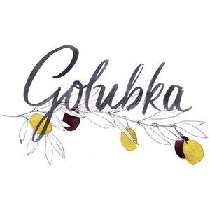 Erin Ellis - Brush lettered nameplate with olive branch illustration for recipe journal Golubka Kitchen.