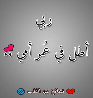 Pin By فاطمة عمر On Mom And Dad أمي وأبي Mom And Dad My Love Love Her