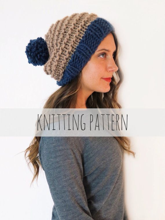PATTERN for Chunky Soft Knit Slouchy Hat Slouch Beanie Pompom Ski ...