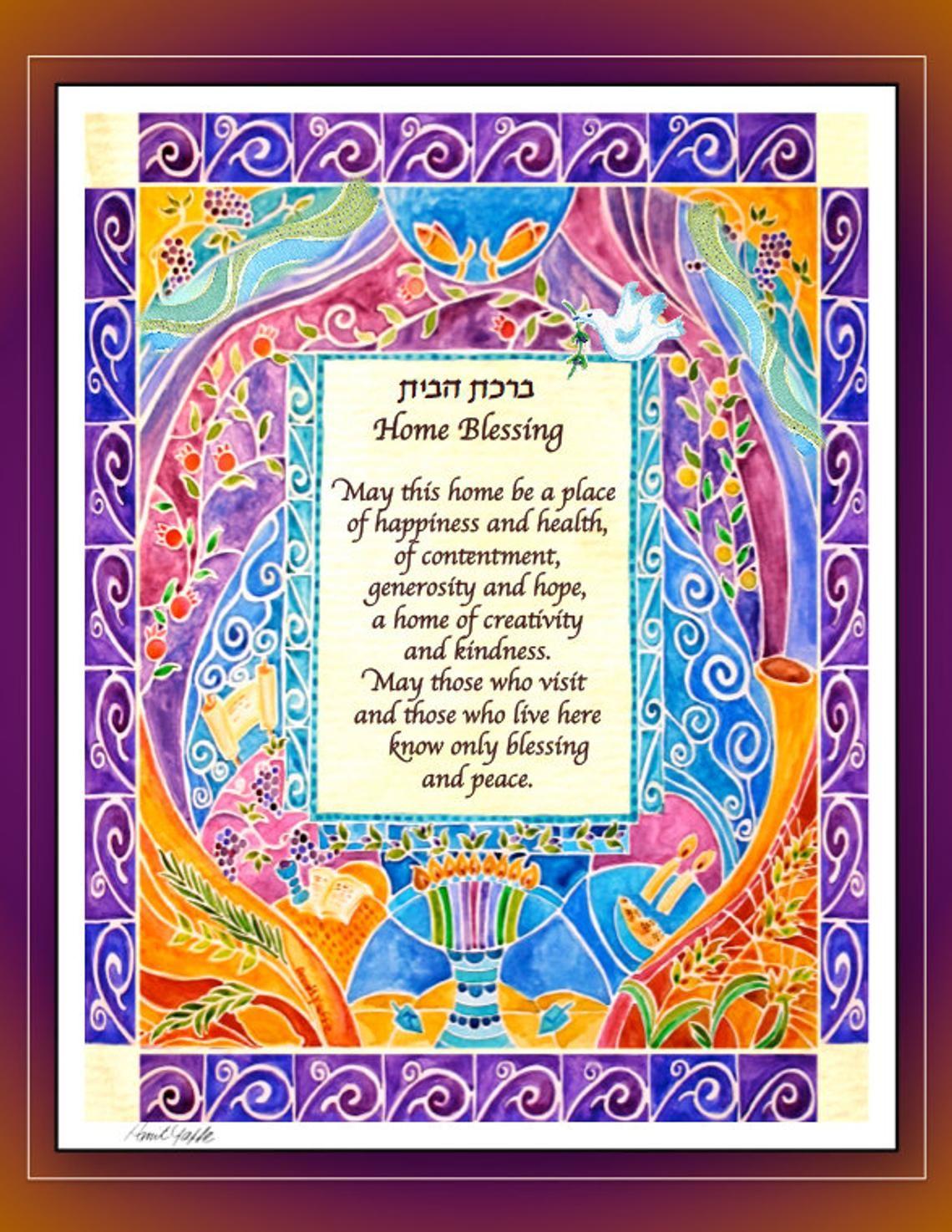 Custom Jewish House Blessing