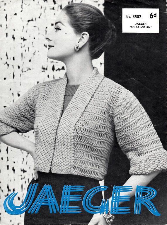 Pdf 1960s Ladies Bolero Pattern Jaeger Knitting Pattern 3502 34