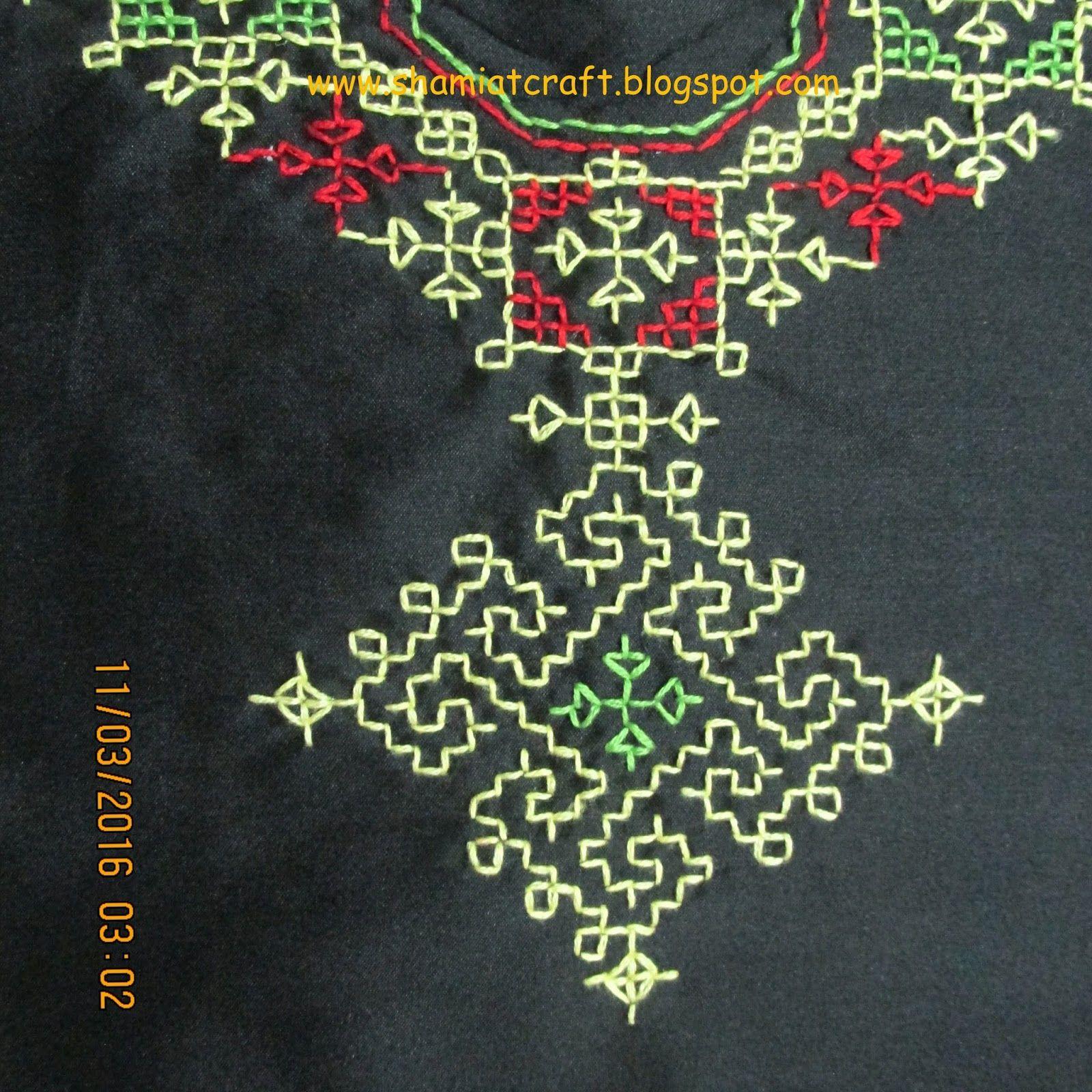 My craft works kasuti yoke and border finished bordados