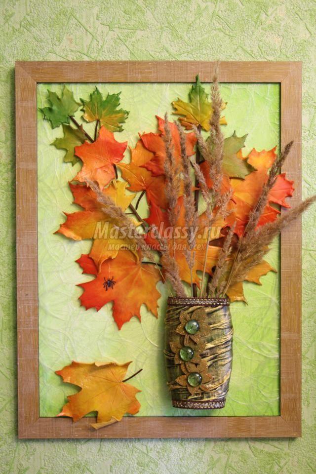 Осенние поделки и панно