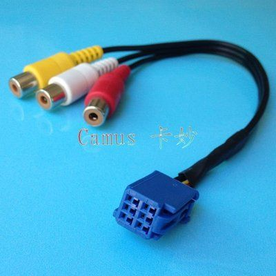 37cd11efcf3f6222b46b5f4f7b36eaa7 cars dvd signal input line 6p rca video cable harness for toyota Toyota Stereo Wiring Diagram at soozxer.org