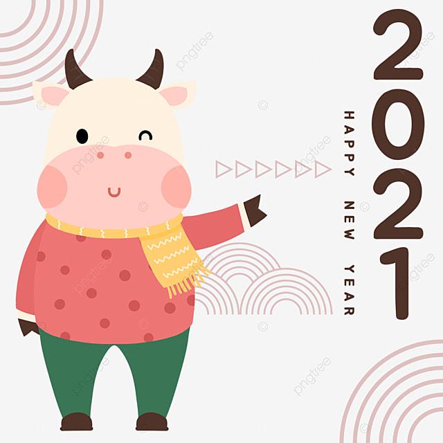 中国 旧 正月 2021 年 中国の【旧正月】2021年はいつからいつまで?正月との違いや過ごし方もご紹介します
