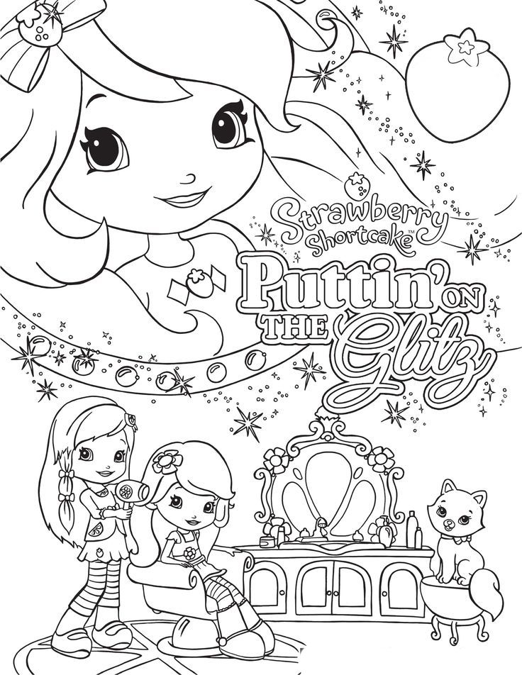 Dibujos para colorear pintar e imprimir | ROSITA FRESITA | Pinterest ...