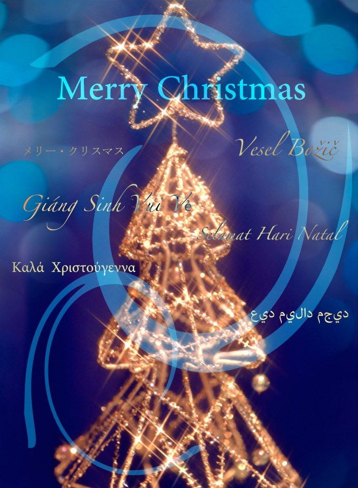 Best wishes for #Christmas!