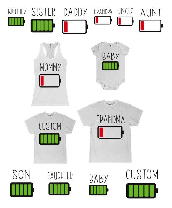 ca2c9c9af Battery Charge Matching Family Shirt Set, Daddy Low Battery, Mom Low Battery,  Battery Recharge Baby