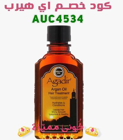 منتجات اي هيرب دبي مكياج و بشرة و شعر Iherb Dubai Products Oil Treatment For Hair Argan Oil Hair Treatment Argan Oil Hair