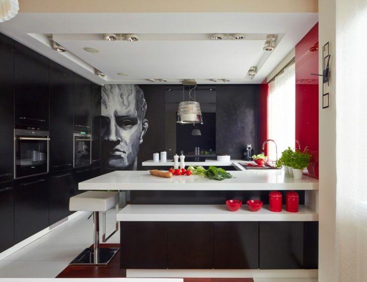 Déco maison en rouge pour un appartement moderne Cuisine, Deco and