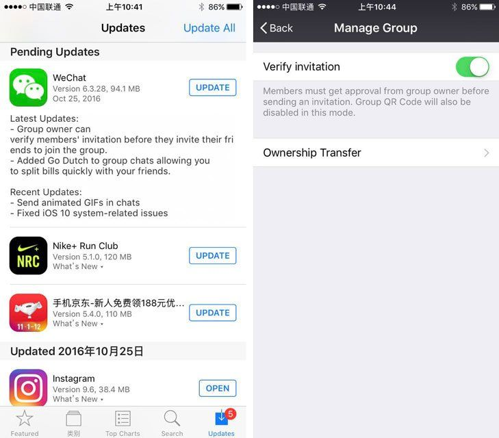 WeChat now enables group owners to verify new members before