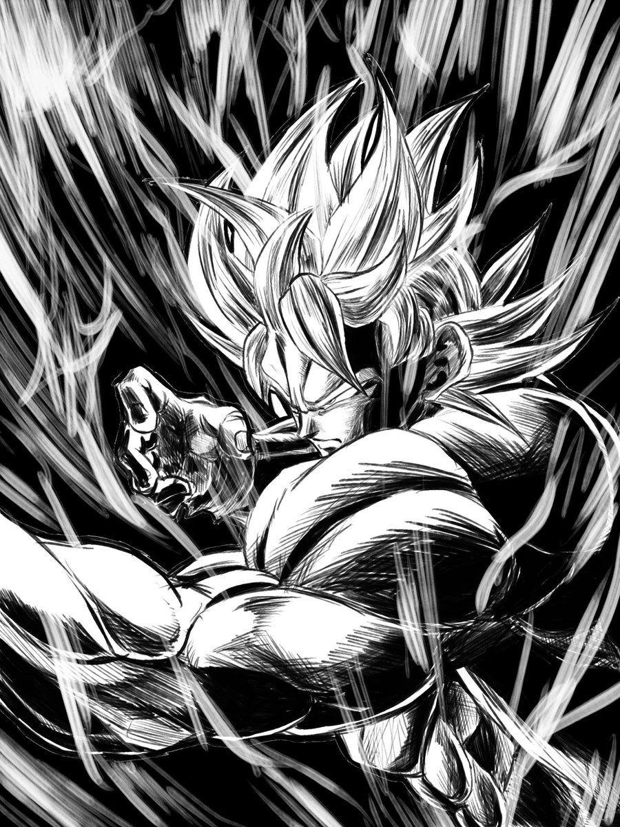 Embedded Goku Drawing Dragon Dragon Ball