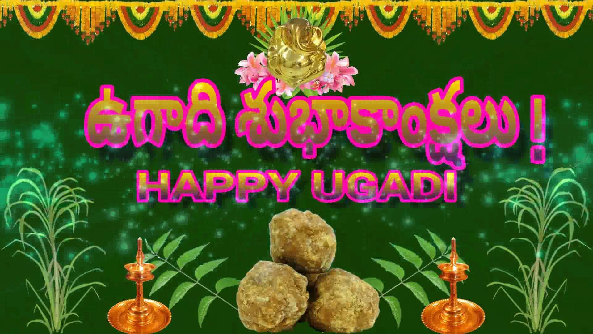 Happy ugadi ugadi wishes in telugu ugadi 2016 ugadi greetings happy ugadi ugadi wishes in telugu ugadi 2016 ugadi greetings ugadi m4hsunfo