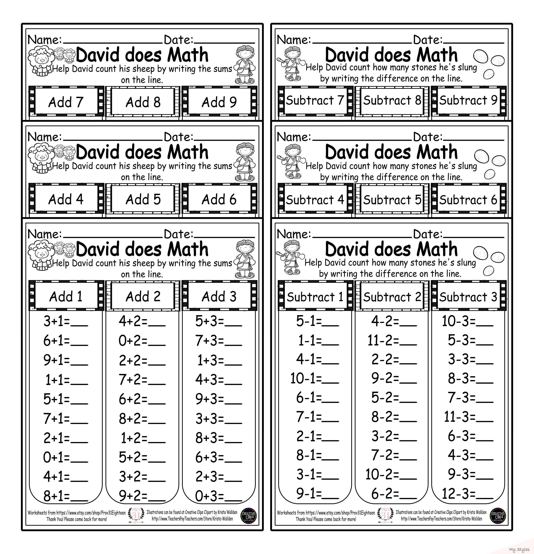 David Does Math! First Grade Math Worksheets. 1st Grade