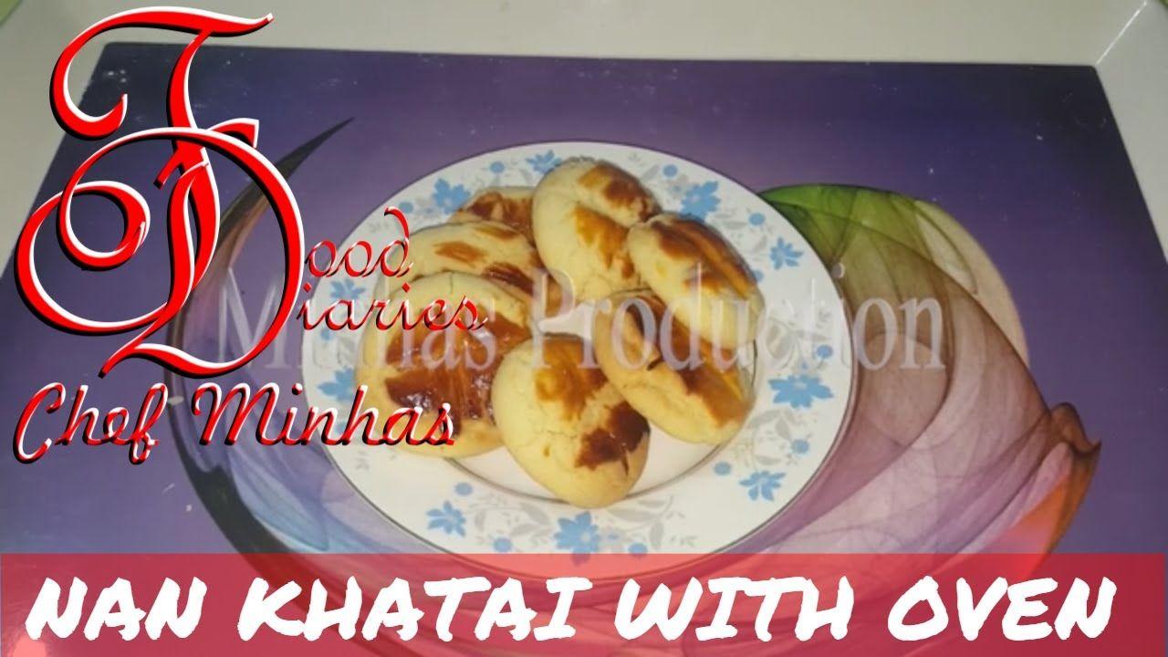 Photo of Nan Khatai – How to make Nankhatai at Home – Cookies recipe on food diaries chef minhas [hindi/urdu]