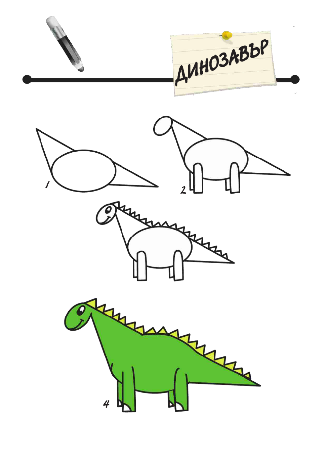 Cómo dibujar un dinosaurio | Drawings, paint and have fun ...