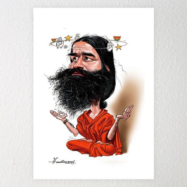 Baba Ramdev Caricature Art Print By Funkylicious Caricature Art