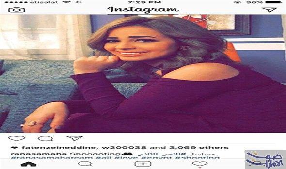 الفنانة رنا سماحة تنشر صورة من كواليس نشرت الفنانة رنا سماحة من خلال صفحتها الشخصية علي