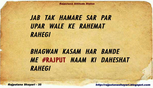 Rajputana Shayari New Rajputana Shayari Wallpaper Photos Collection Magnificent Photo Editor With Love Quote Adorable Download Lm