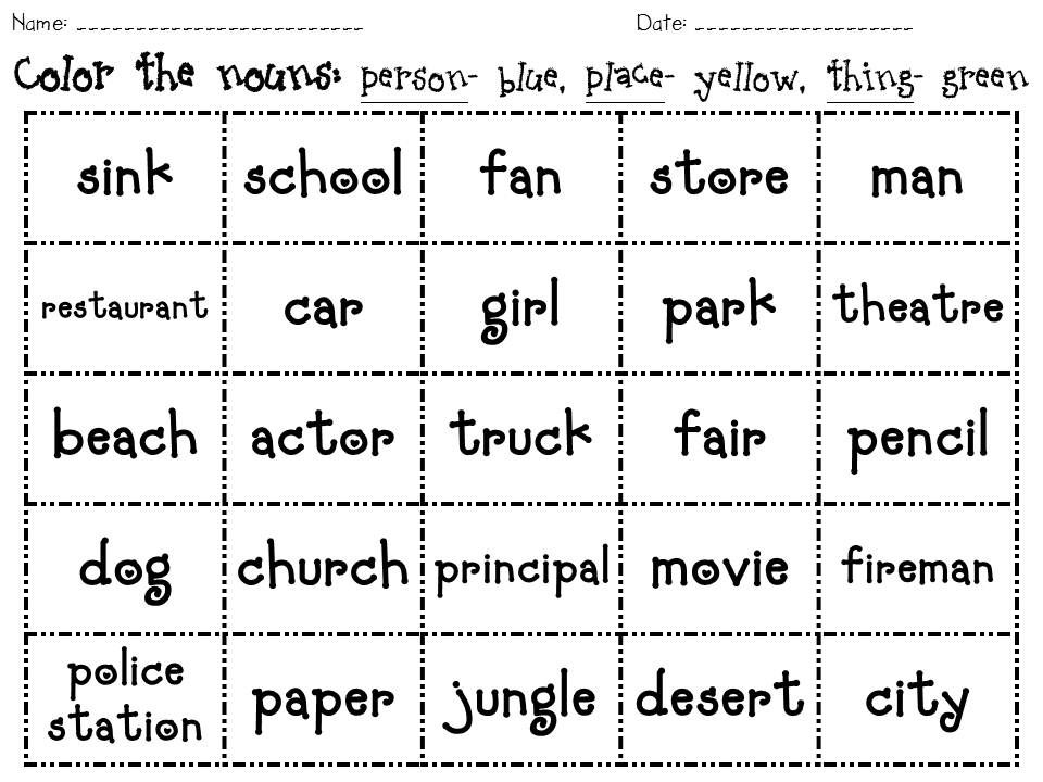 could easily adjust for plural nounscolor based on how to spell – Nouns Worksheets for Kindergarten