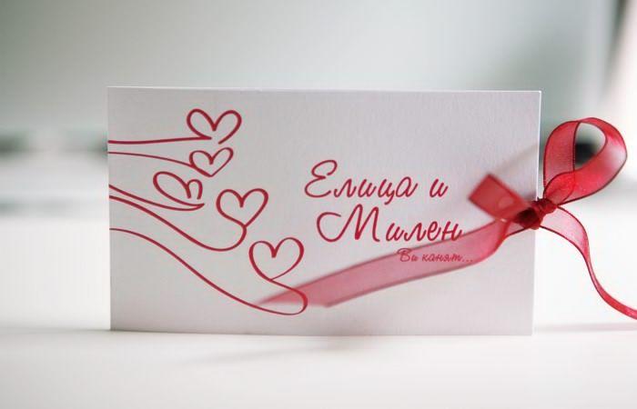 Wedding Card Design Red Looped Ribbon Handwriting Typography