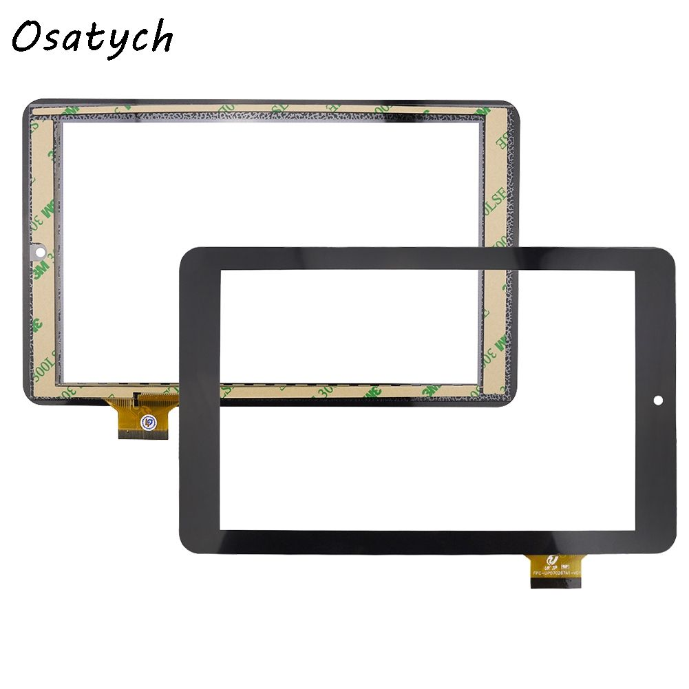 7 inch Touch Screen ZHC-0385A TE-700-0045 F0488 X 0493-V03