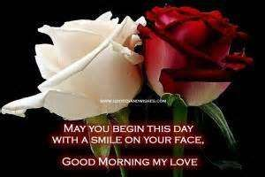 Good Morning My Darling Angel I Love You So My Beautiful And