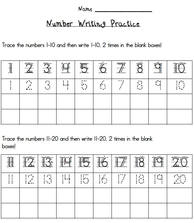 Writing Numbers 1 20 Printables Esgi One On One
