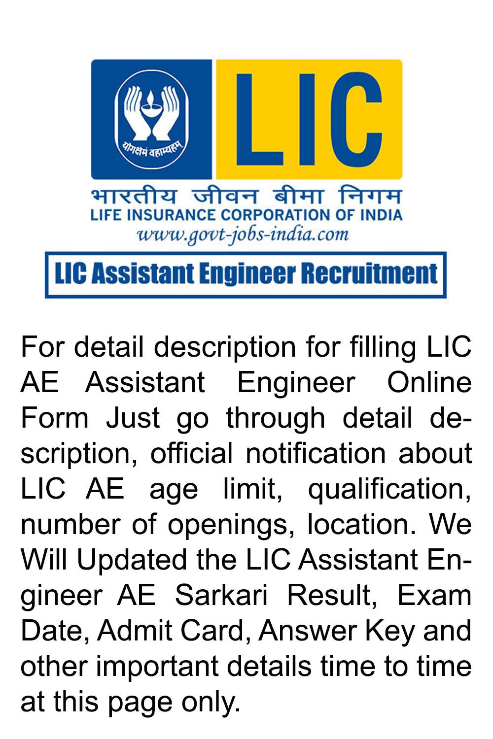 Lic Assistant Engineer Recruitment 2020 50 Assistant Engineer