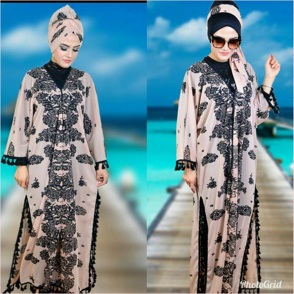 Tesettur Pareo Plaj Ust Giysi Ferace Modelleri Hijabstyle