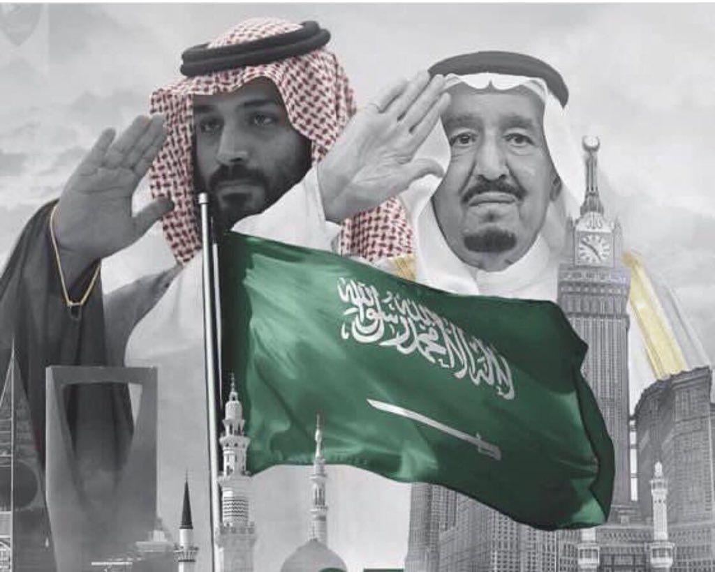 Pin By Amjad On مناسبات Saudi Men Typography Portrait Saudi Flag