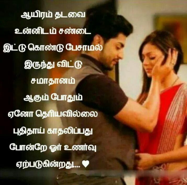Pin On Love Husband Quotes