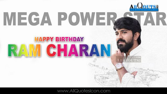 English ram charan tej birthday english quotes whatsapp images famous actor ram charan tej birthday greetings wishes english quotes pictures for whatsapp m4hsunfo