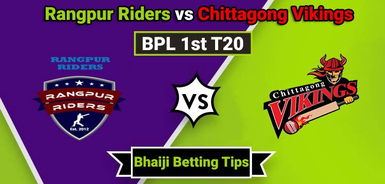 bpl cricket betting live
