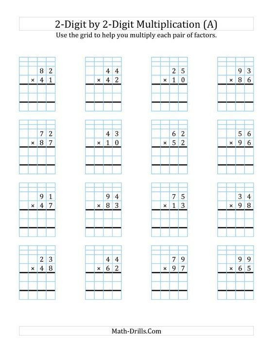 The 2 Digit By 2 Digit Multiplication With Grid Support A Math Worksheet From The Long Multiplicatio Multiplication Worksheets Multiplication Math Worksheets