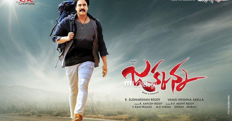 Atozmp3 Net Telugu Songs Free Download