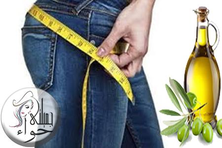 وصفات طبيعيه لتكبير المؤخره بأستخدام زيت الزيتون Olive Oil Olive Oils