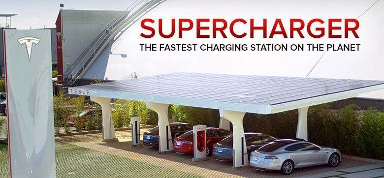 테슬라, 국내 슈퍼차저 설치 위치 공개 | 카더라 | 뉴스/커뮤니티 : 다나와 자동차
