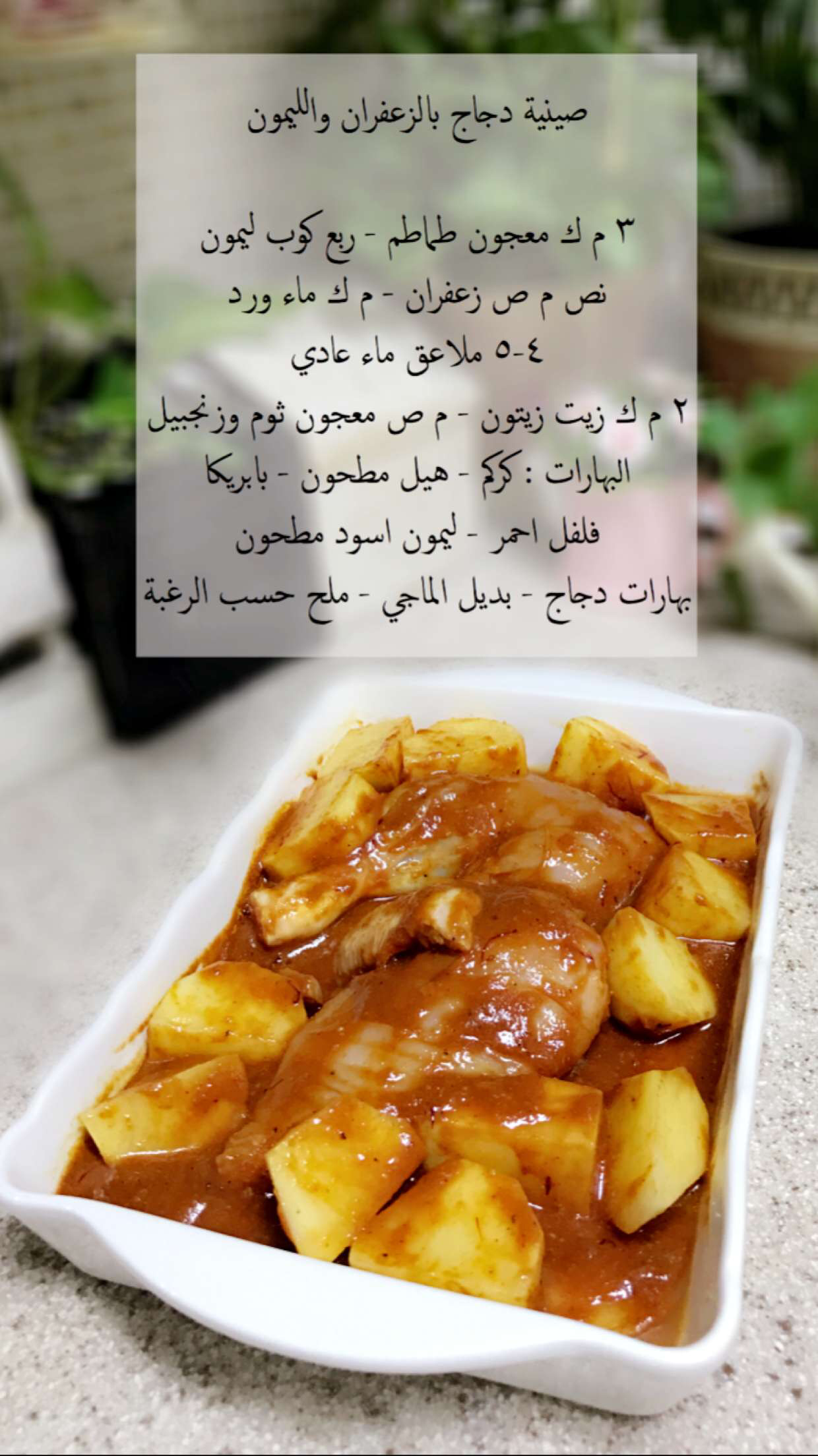 Pin By Fofo On سنابات Chicken Wings Food Chicken