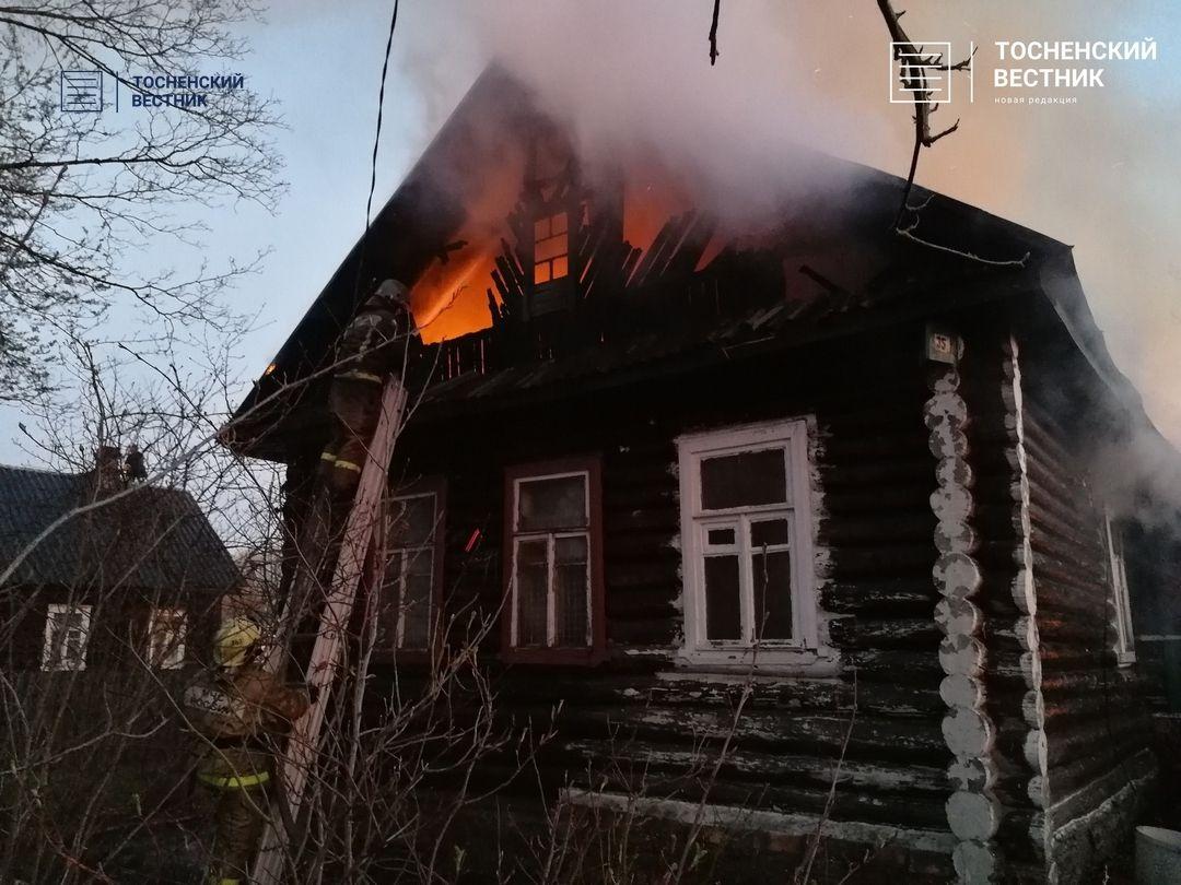 На улице Радищева в Тосно горел частный дом. ФОТО и ВИДЕО ...