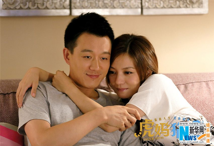 Pin by InfoseekChina on Chinese Movies & T V  | Tiger moms