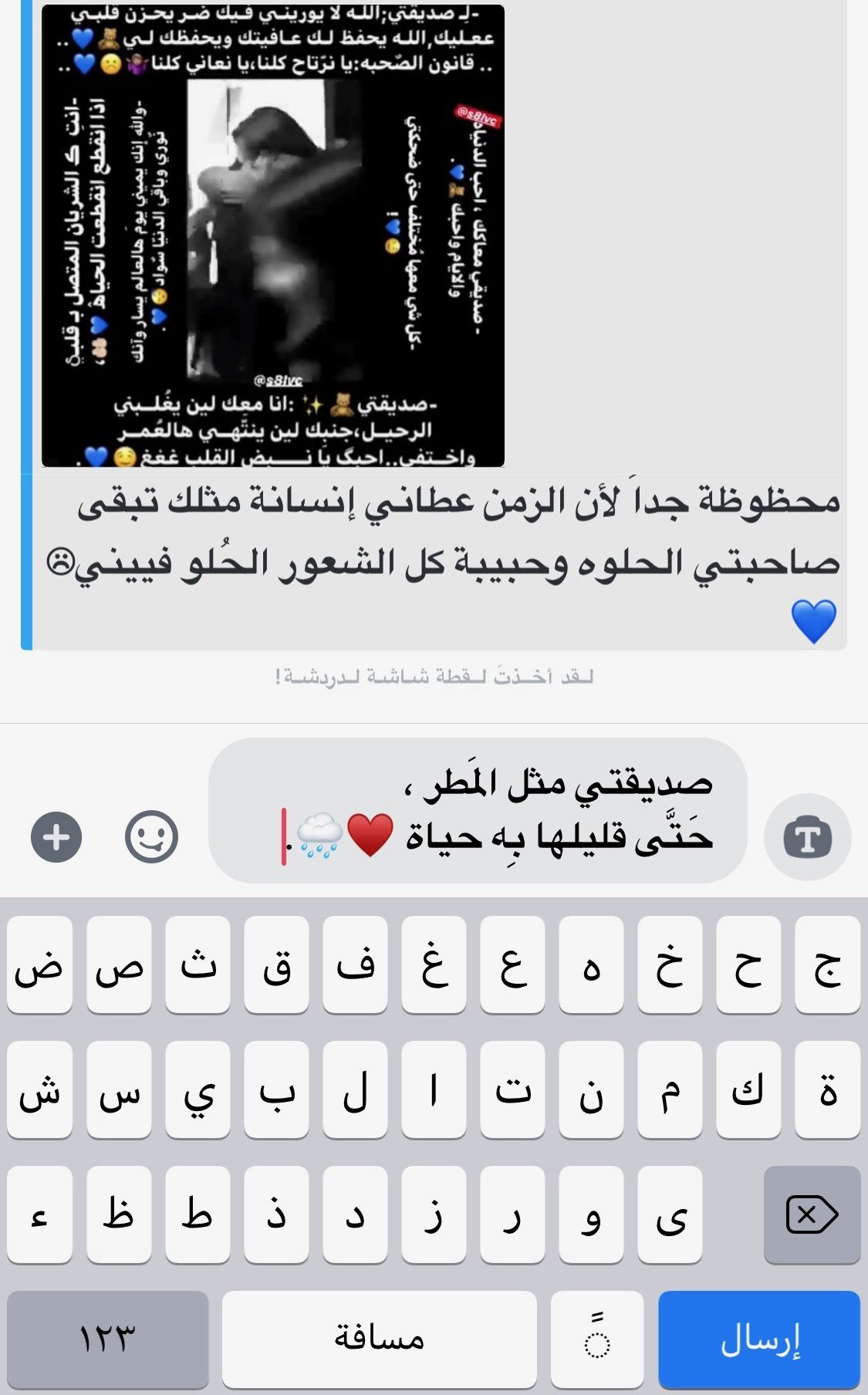 Pin On م ـخت ـاراتي