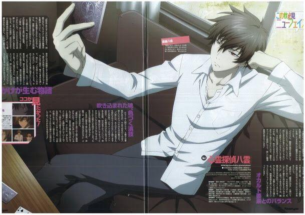 Psychic Detective Yakumo - Yakumo