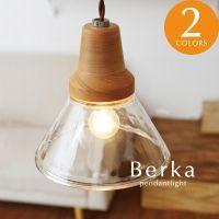 ペンダントライト 北欧 木製 1灯 [Berka]