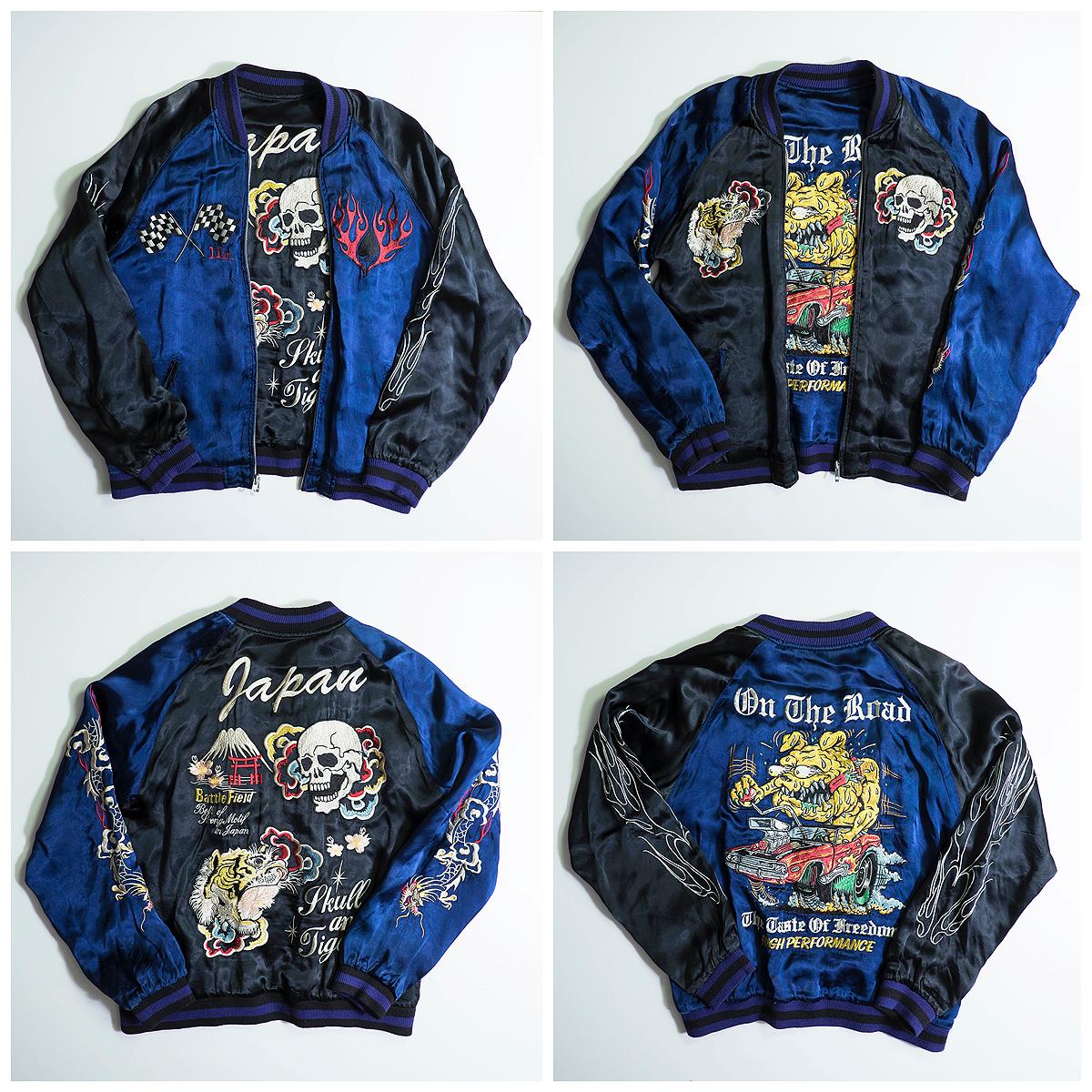 Satori Japanese Vintage Punk Rock Skull Tiger Tora Fujisan On The Road Sukajan Souvenir Jacket Size L Souvenir Jacket Vintage Punk Jackets [ 1200 x 1200 Pixel ]