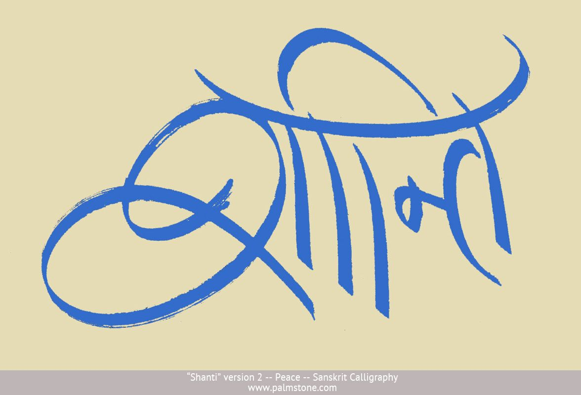 Tibetan Calligraphy For Shanti