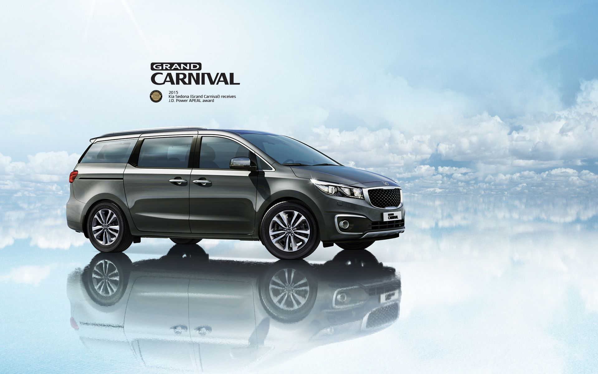 KiaLucky Motors has Launched Grand Carnival in Pakistan